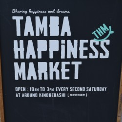 TAMBA HAPPINESS MARKET
