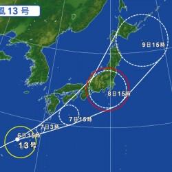 台風シーズン到来。