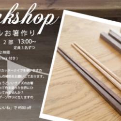 7月15日(土)は EIKENmarche !!