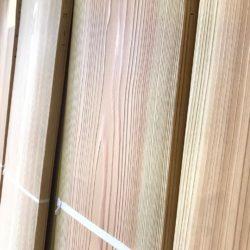 良質木材の秋市