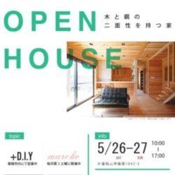 本日も福知山にて見学会開催