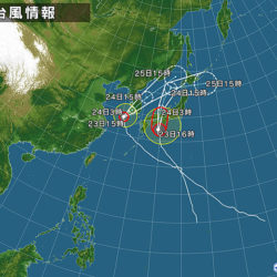 台風接近中。。