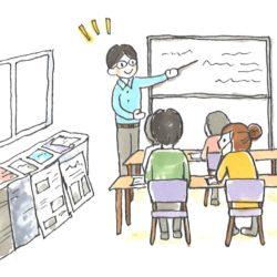 家づくり塾 5月のお知らせ